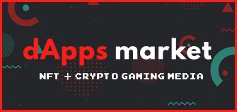 dApps Market|ブロックチェーン・NFT・国内最大級メディア